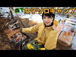 【女子ソロキャンプ】雪降る森で鹿肉吊るして◯◯◯に挑戦!豪快料理が美味すぎる!【手作りテーブル/トライポッド/ウッドプランク】